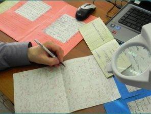 Особенности и возможности почерковедческой экспертизы